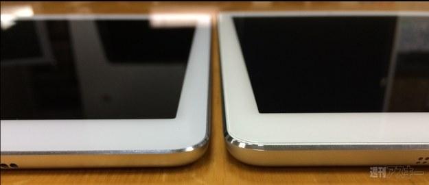 iPad Air 2 oraz Air.  Fot. ascii.jp /materiały prasowe