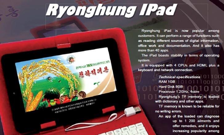 iPad w wersji północnokoreańskiej znacząco różni się od produktu Apple /gizmodo.com /Internet