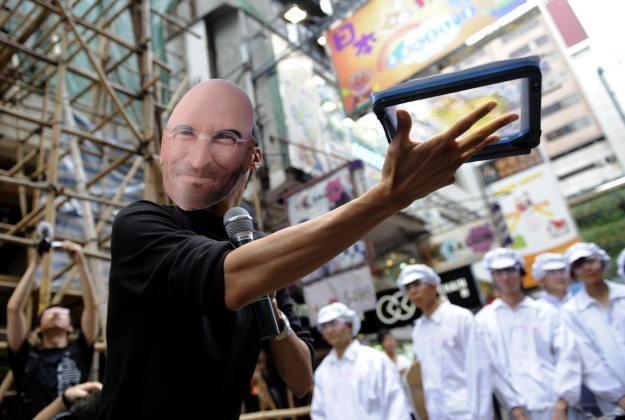 iPadowy obłęd zawitał do Chin... /AFP