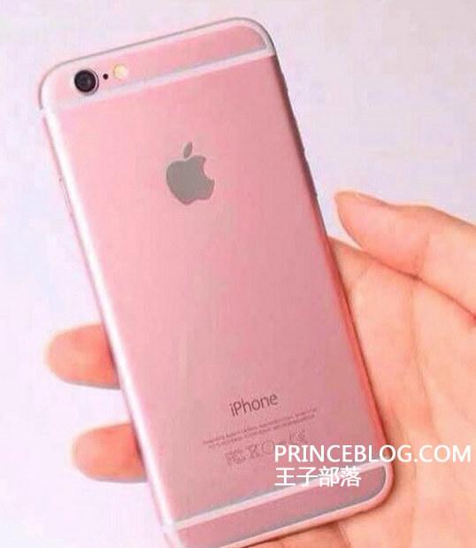 "iPhone 6 w wersji ""Romance Pink"". Źródło: Princeblog /Komórkomania.pl"