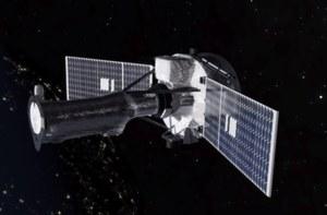 IRIS – misja heliofizyczna NASA