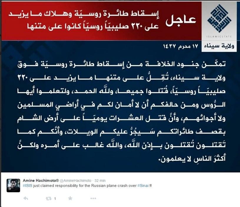 IS opublikowało oświadczenie w internecie /fot. Twitter /