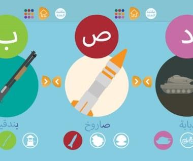 ISIS stworzyło aplikację dla dzieci