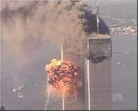 Jaką sumę otrzyma dzierżawca WTC? /RMF