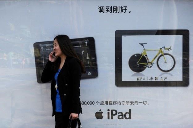 Jaki będzie iPad 5? Na odpowiedź poczekamy do września /AFP