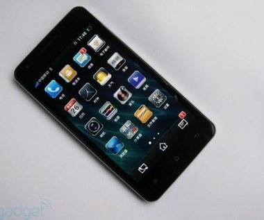 Jaki jest najcieńszy smartfon świata