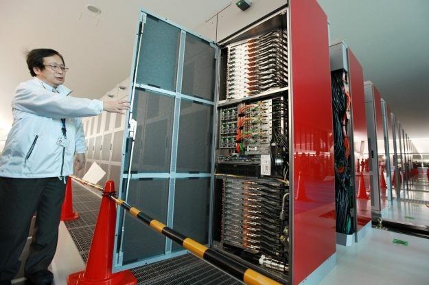Japoński Fujitsu K zajmuje ogromną halę /AFP