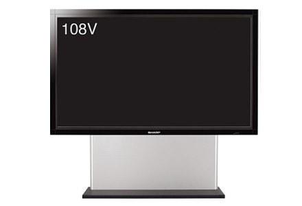 Jeden z największym LCD na światowym rynku /materiały prasowe