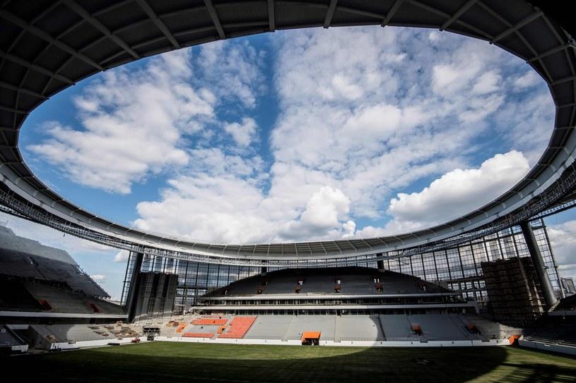 Jekaterynburg Arena /AFP
