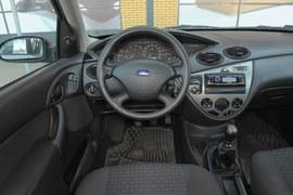 Jeśli Ford Focus, to który?
