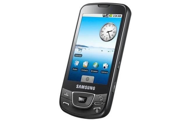 Jest smartfon Galaxy, będzie także tablet /materiały prasowe