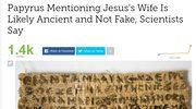 Jezus miał żonę? Nowe doniesienia naukowców