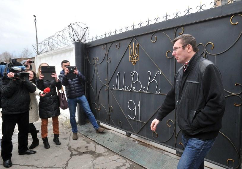 Jurij Łucenko /AFP