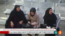 Katastrofa samolotu pasażerskiego w Iranie