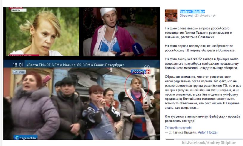 Kolaż przygotowany przez blogera i dziennikarza Andrieja Szypiłowa /Andriej Szypiłow /facebook.com