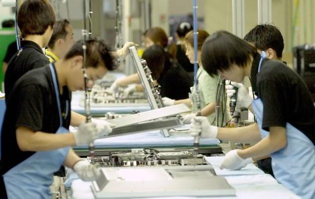 Kolejny wypadek w fabryce Samsunga /AFP