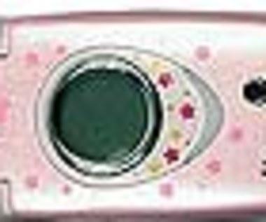Komórka dla dzieci