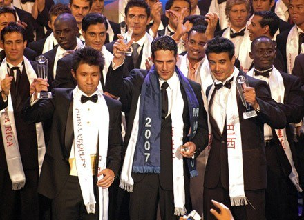 Konkurs wygrał 25-letni Hiszpan Juan Garcia Postigo /AFP