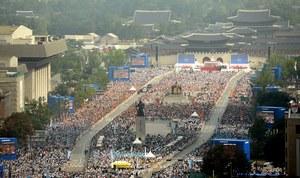 Korea Płd.: Papież Franciszek beatyfikował 124 męczenników