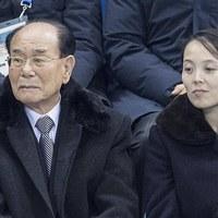 Korea Płd. wydała ponad 200 tys. dolarów na wizytę siostry lidera KRLD