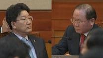 Korea Południowa: Prezdyent Park odsunięta od władzy