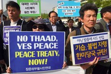 Korea Południowa wstrzymuje rozmieszczenie amerykańskiego systemu obrony THAAD