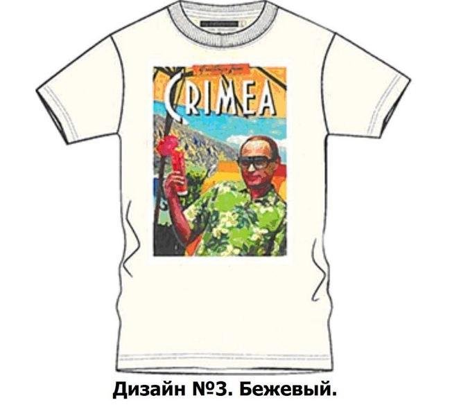 Koszulka z Putinem hitem sprzedaży, Źródło: vk.com /