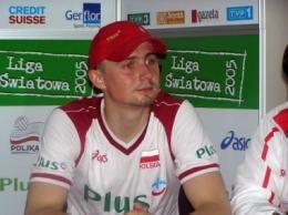 Krzysztof Ignaczak /INTERIA.PL