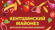 Kultowy Polski Majonez dla Rosjan