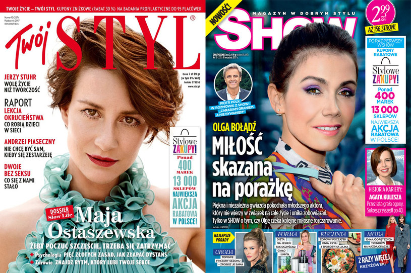 Kupony znajdziesz w Twoim STYLU nr 10/2017 oraz w SHOW nr 19/2017 /Styl.pl