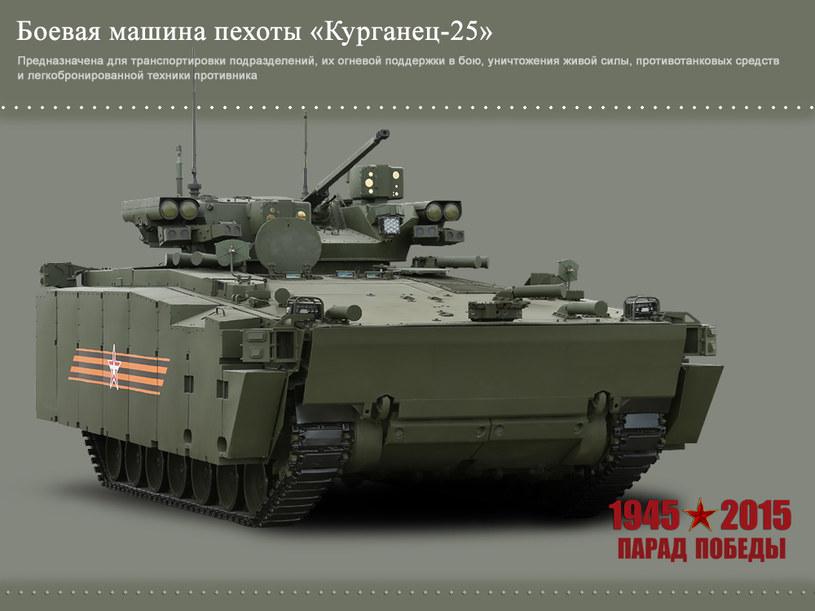 """""""Kurganiec-25"""" jako bojowy wóz piechoty – fot. mil.ru /materiały prasowe"""