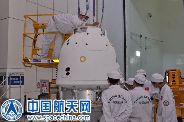 Lądownik Chang'e 5-T1. Źródło: Spacechina.com /Kosmonauta