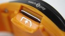 LAKS MasterCard Watch2Pay -  zamiast portfela