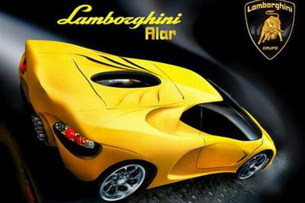 Lamborghini alar777 / kliknij /INTERIA.PL