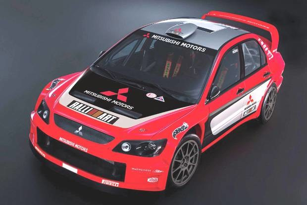 Lancer WRC05 / Kliknij /INTERIA.PL
