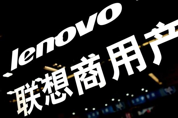 Lenovo wie, jak sprzedawać telefony /AFP