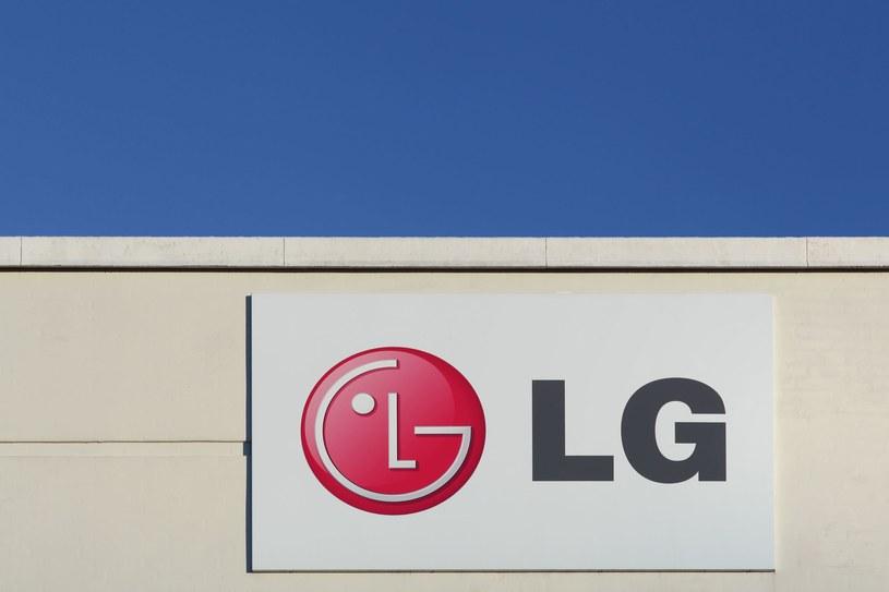 LG będzie produkować baterie do Galaxy S8? /123RF/PICSEL