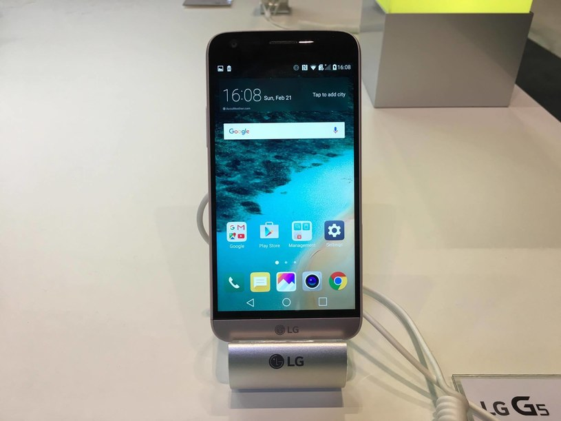 LG G5 /INTERIA.PL
