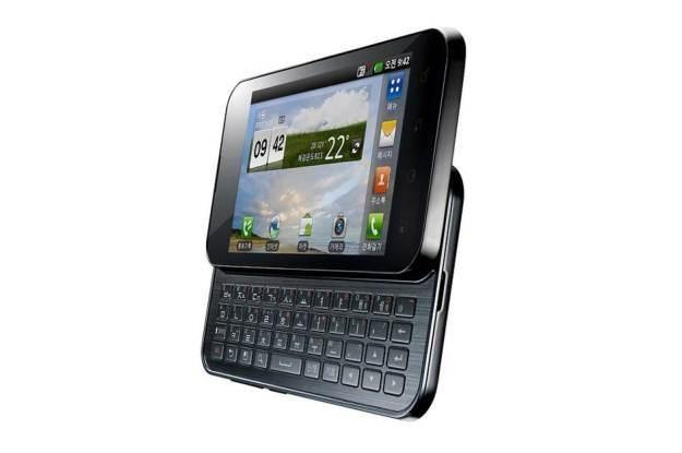 LG Optimus Q2 /Komórkomania.pl