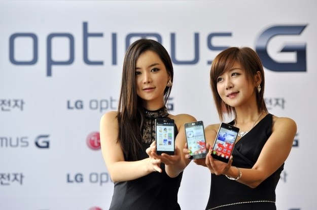LG Swift G /AFP