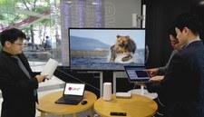 LG U+ i Huawei - szerokopasmowa telewizja Ultra HD