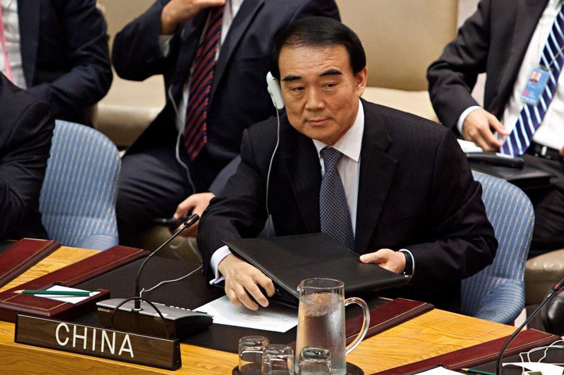 Li Baodong /AFP