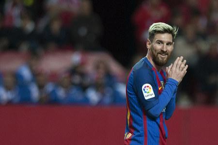 Lione Messi zorganizował huczną imprezę w Argentynie