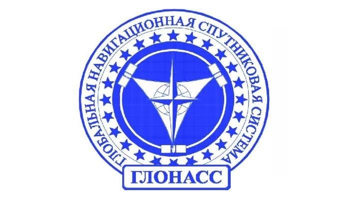 Logo systemu GLONASS / Fot: GLONASS /materiały prasowe