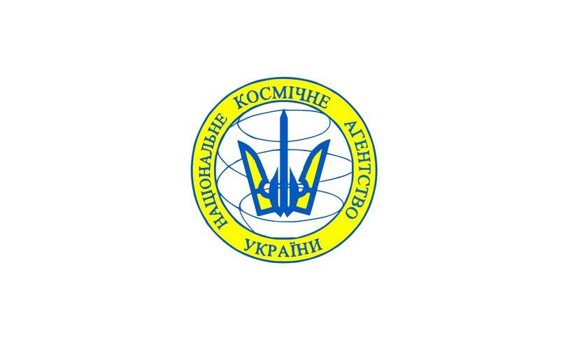 Logo Ukraińskiej Agencji Kosmicznej / Foto. NSAU /materiały prasowe