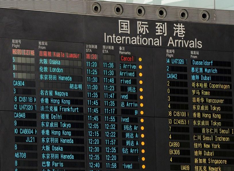 Lotnisko w Pekinie /AFP