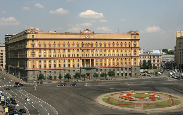 Łubianka w Moskwie: Kiedyś siedziba KGB, dziś kwatera główna FSB /AFP