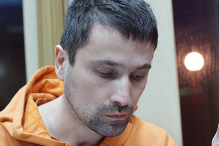 Maciej Zientarski /