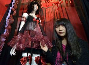 Maiko Fujii  i jej wersja Królewny  Śnieżki  /AFP