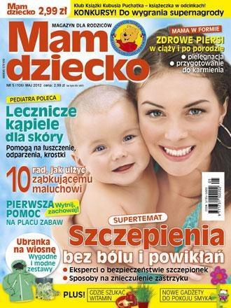 """Majowy numer """"Mam dziecko"""" już w sprzedaży! /© Panthermedia"""
